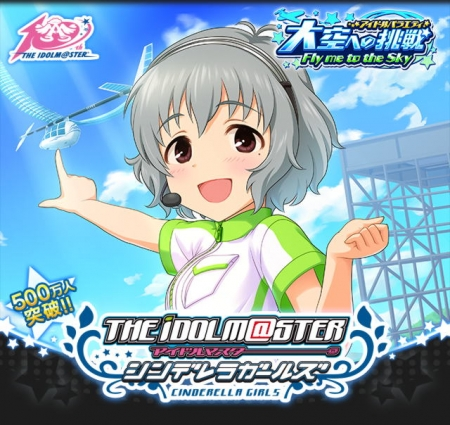 top_title_event_332.jpg