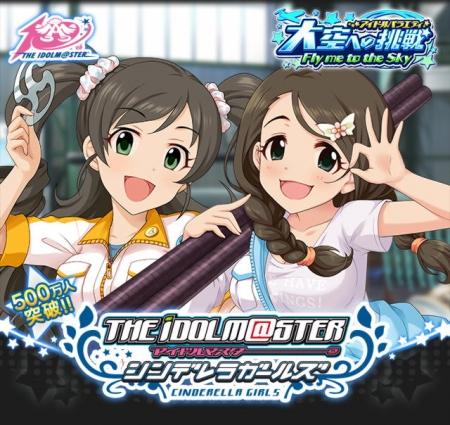 top_title_event_333.jpg