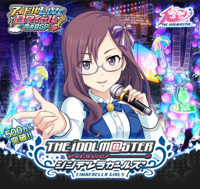 top_title_event_343.jpg