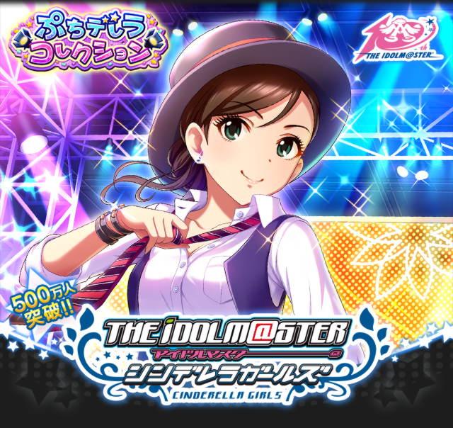 top_title_event_370.jpg