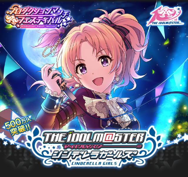 top_title_event_376.jpg