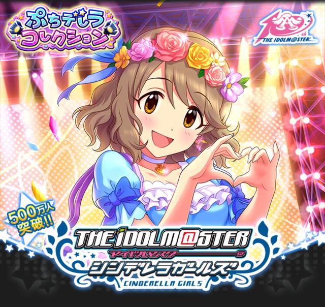 top_title_event_392.jpg