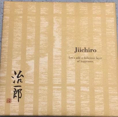 jiichiro2.jpg