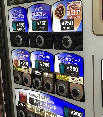 yaizu_tu29.jpg