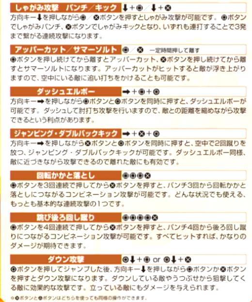 ダイナマイト刑事1