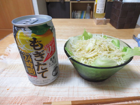 ④ 001_1