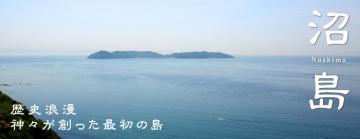 img_miryoku_1.jpg