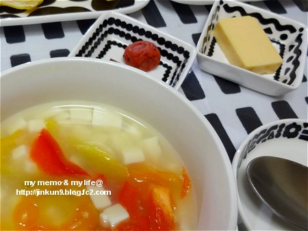 なんとなく5-24 本気ダイエット中 アルテックで豆腐スープ2