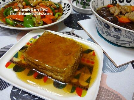 なんとなく6-07 厚揚げ甘酢あんかけ 酢鶏 椎茸と鶏肉煮 4