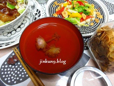 なんとなく6-27 桜の花のお吸い物と生姜焼きのばんごはん 4