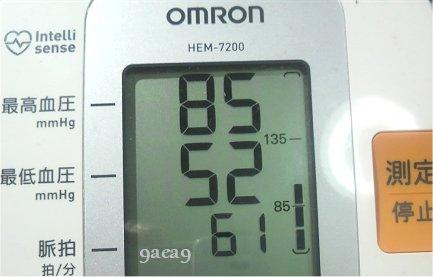 血圧計・・・