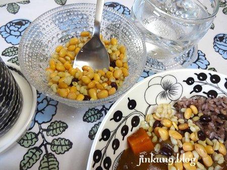 なんとなく7-05 【本気節約&ダイエット】 おいしい蒸し豆でカレーとサラダ2