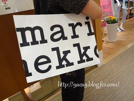 7月31日 marimekkoでお買い物2