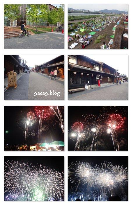 長良川河畔で花火大会