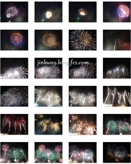 なんとなく8-06 真夏の長良川河畔で花火大会 1