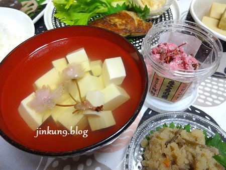 """なんとなく8-27 ダイエットといえば """"豆腐系"""" 節約しつつダイエット 3"""