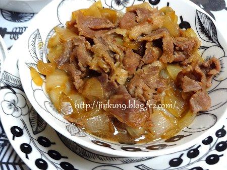 なんとなく9-05 北海道の豚肉はおいしいなぁ+例の再び3