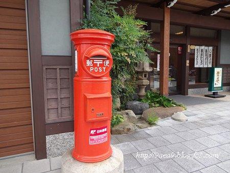 2016 9 30 飛騨古川町 散策 1
