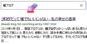 uso.jpg