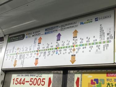 地下鉄路線図がソウルと異なる点。