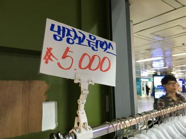 値段もさることながらネーミングセンスw