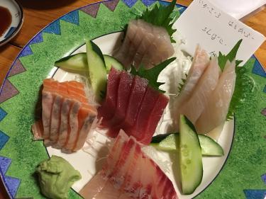 方言名で記された魚の名前w