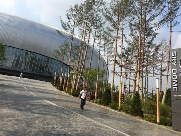 韓国で初めて!ドーム球場、スカイドームへ・・