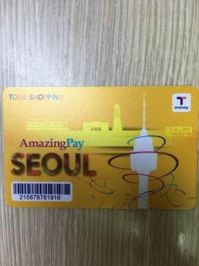 外国人専用!Amazing PaySEOULという名のTマニーカード。
