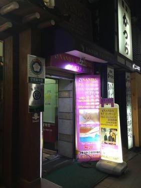 ナンダの店内入口。