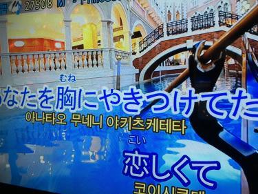 日本語の曲も歌えます。