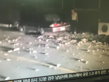 韓国で地震!!!