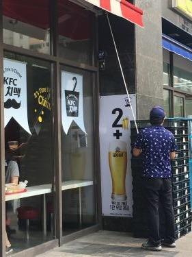 맥주(ビール)の様なものが目に入ったのだが・・
