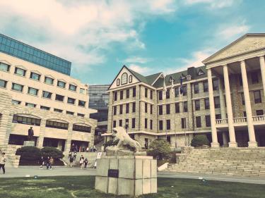 漢陽大学。