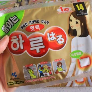 韓国でも買えます。ご安心をw