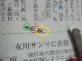 NEC_2809 編集