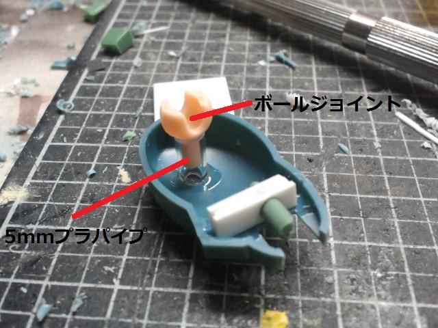 NEC_3125 編集