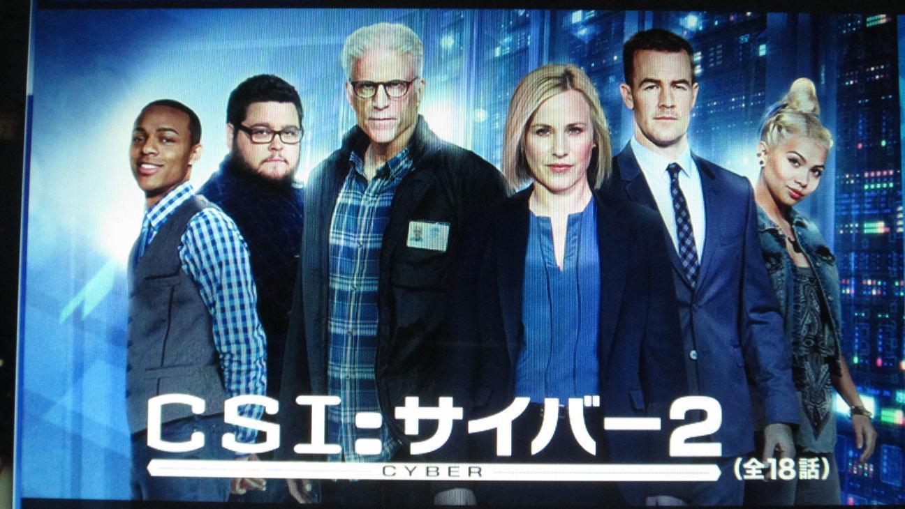 CSIサイバー2