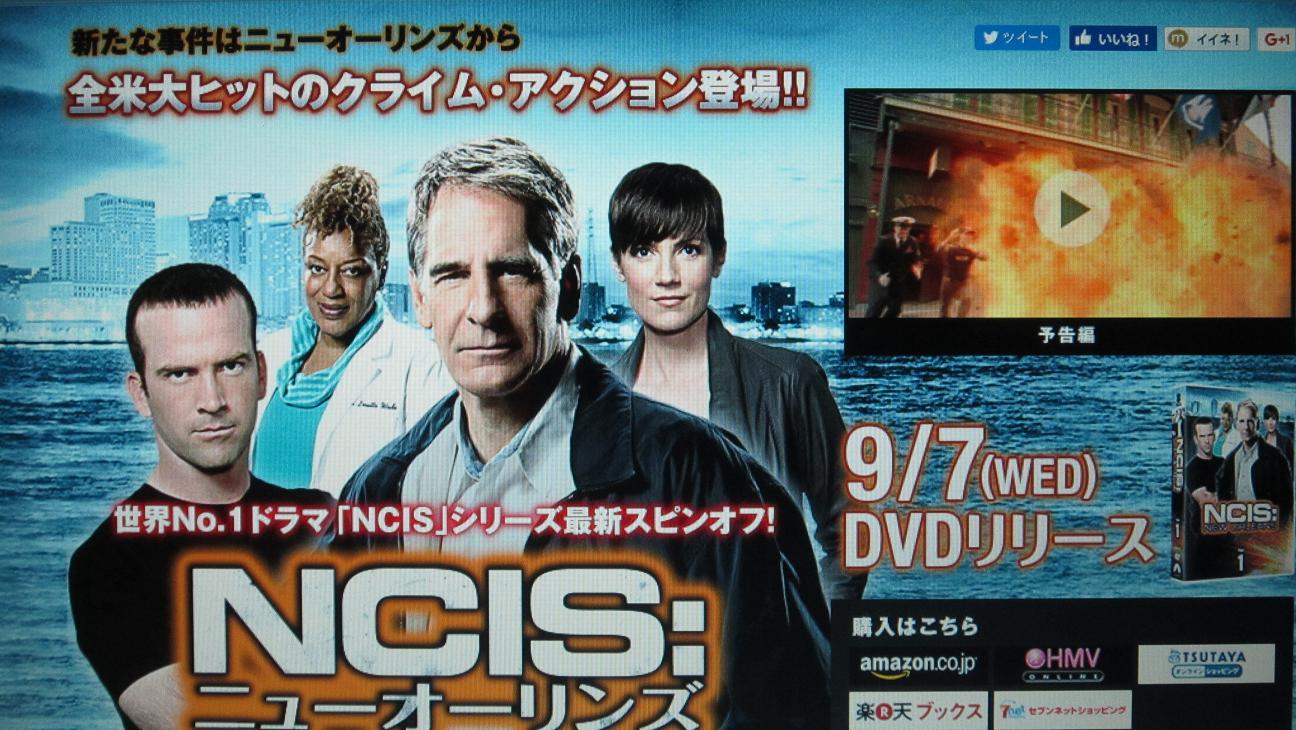 NCIS3②