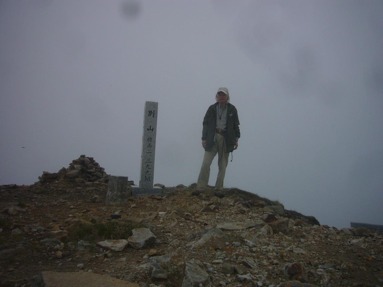 別山頂上 H28.5.28