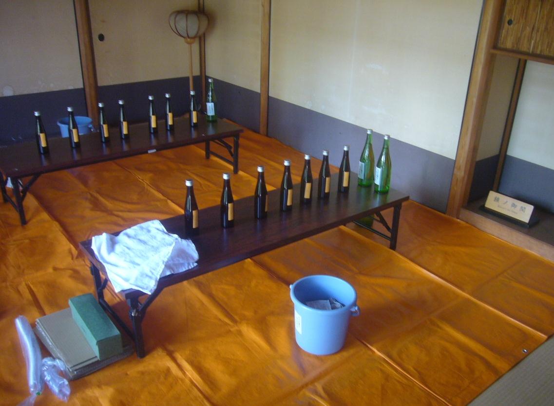 きき酒用酒瓶 H28.9.04