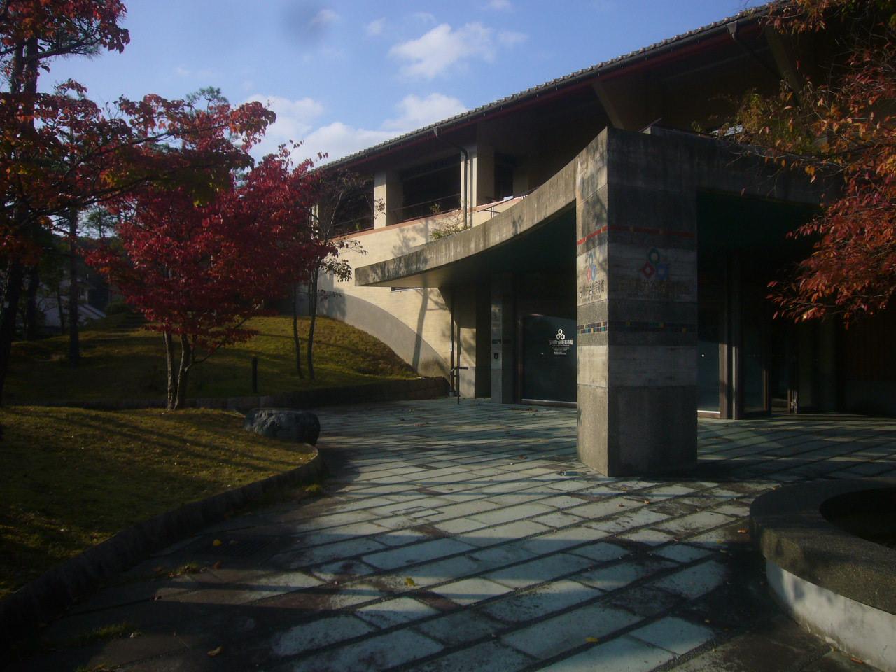 九谷焼美術館 H28.11.06