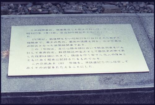 199401_2.jpg