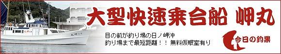 top_b03_s.jpg