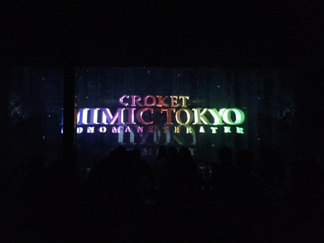 croket mimic tokyo show