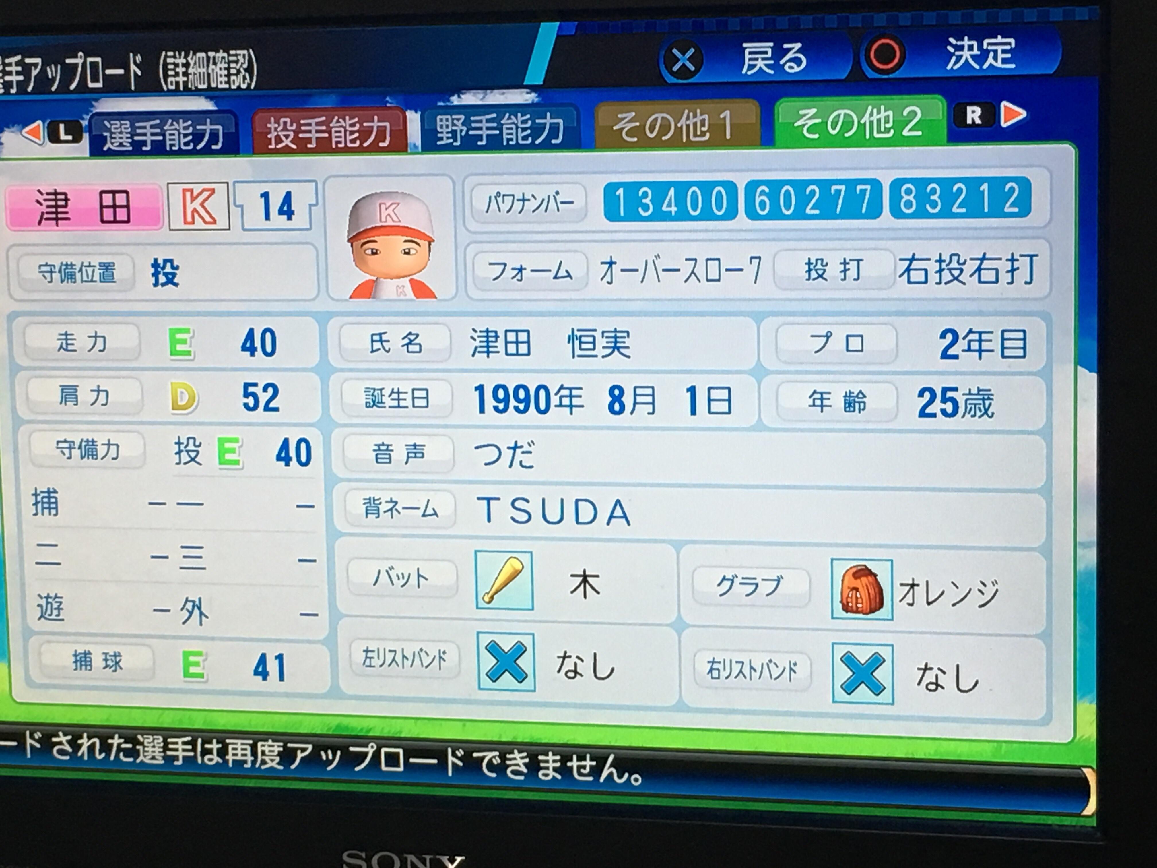 fc2blog_2016071811411061c.jpg