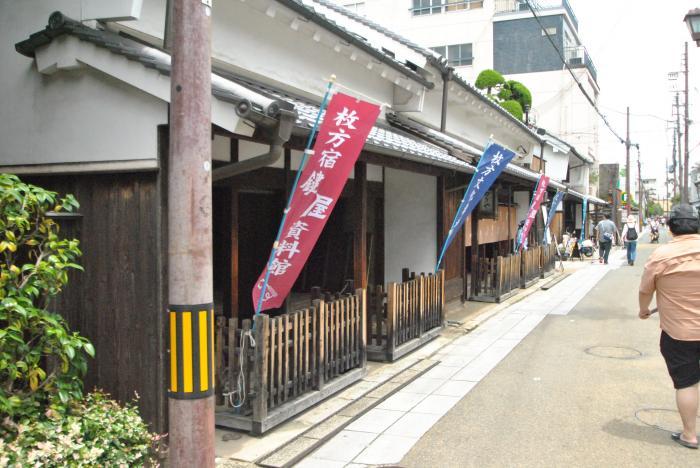 goroku1.jpg