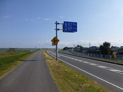 P1280660.jpg