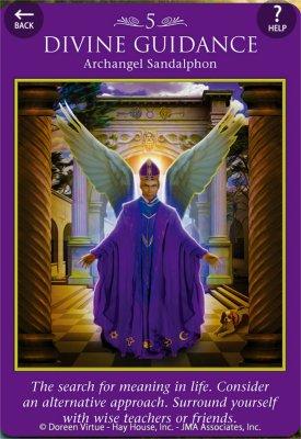 聖なる導き/大天使サンダルフォン