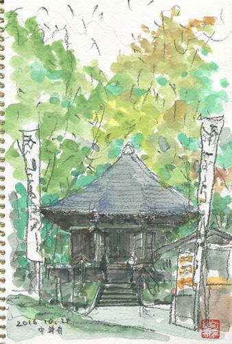 2016東北旅行-3