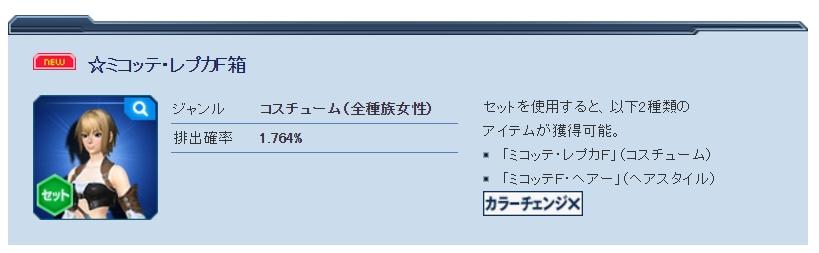 Baidu IME_2016-7-8_11-52-10